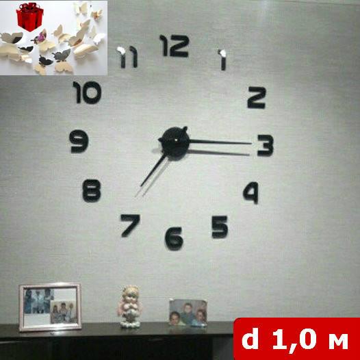 3Д-Часы настенные большие с арабскими цифрами (диаметр 1 м) черные [Пластик]