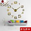 3D-Часы настенные большие с арабскими цифрами типа 2 (диаметр 1 м) золотые [Пластик]