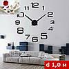 3D-Часы настенные большие с арабскими цифрами типа 2 (диаметр 1 м) черные [Пластик], фото 2