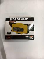 Фонарик на голову  Нeadlamp 2210