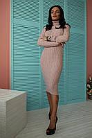 Платье-гольф цвета пудра