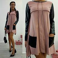 Стильное платье из замшевой ткани