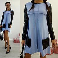Голубое платье из замшевой ткани
