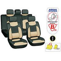 MILEX GRACJA Комплект чехлов на автомобильные сидения