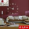 3D-Часы настенные большие с арабскими цифрами тип 3 (диаметр 1 м) серебристые [Пластик]