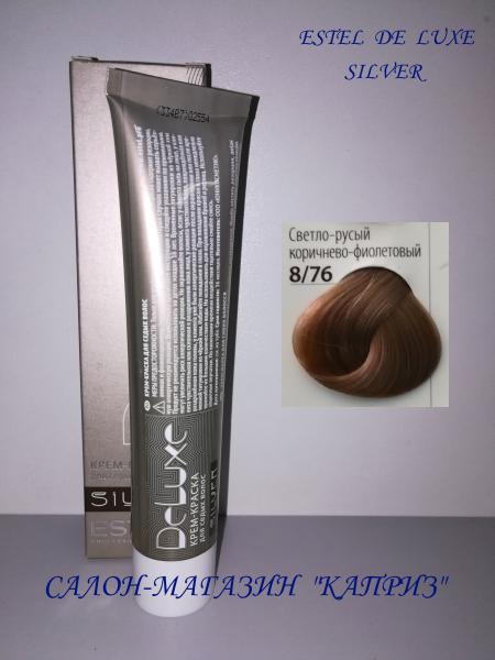Краска для волос ESTEL DE LUXE SILVER 8/76