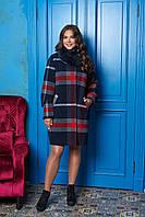 В клетку утепленное женское зимнее пальто с натуральным мехом ил-10007