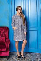 Меланжевое женское демисезонное пальто из кашемира ил-10030