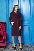 Стильное женское демисезонное пальто из кашемира ил-10031