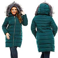Женское синтепоновое пальто - куртка жаа28