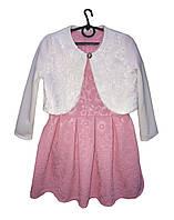Платье для девочки с болеро 0810/67