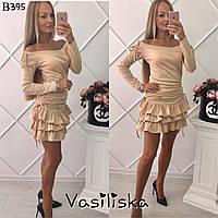 Модное платье с юбкой с рюшами