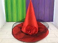"""Шляпа Ведьмы """"Красная дама"""", колпак - аксессуар для вашего образа"""