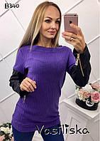 Фиолетовая мягкая кофта из ангоры в рубчик с кожаными рукавами