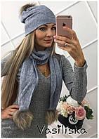 Серый комплект: шапка + шарф с бубоном