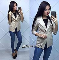 Очень модный и стильный пиджак
