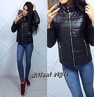 Универсальная женская куртка