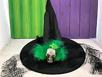 """Шляпа Ведьмы """"Череп"""", колпак - аксессуар для вашего образа"""