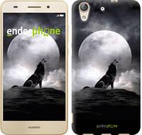 """Чехол на Huawei Y6 II Воющий волк """"934c-338-4074"""""""