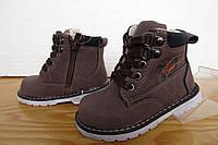 Ботинки для мальчика СМ45(22-27)