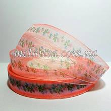 """Стрічка з органзи """"Дрібний квітка"""" 1,5 см, колір рожевий"""