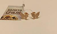 """Золотые серьги пусеты """"Бабочки"""",  вес 3.32 грамм."""