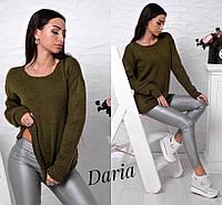 Качественный объемный женский свитер юр-1004-1