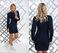 Красивый вязаный женский свитер туника юр-1012-1