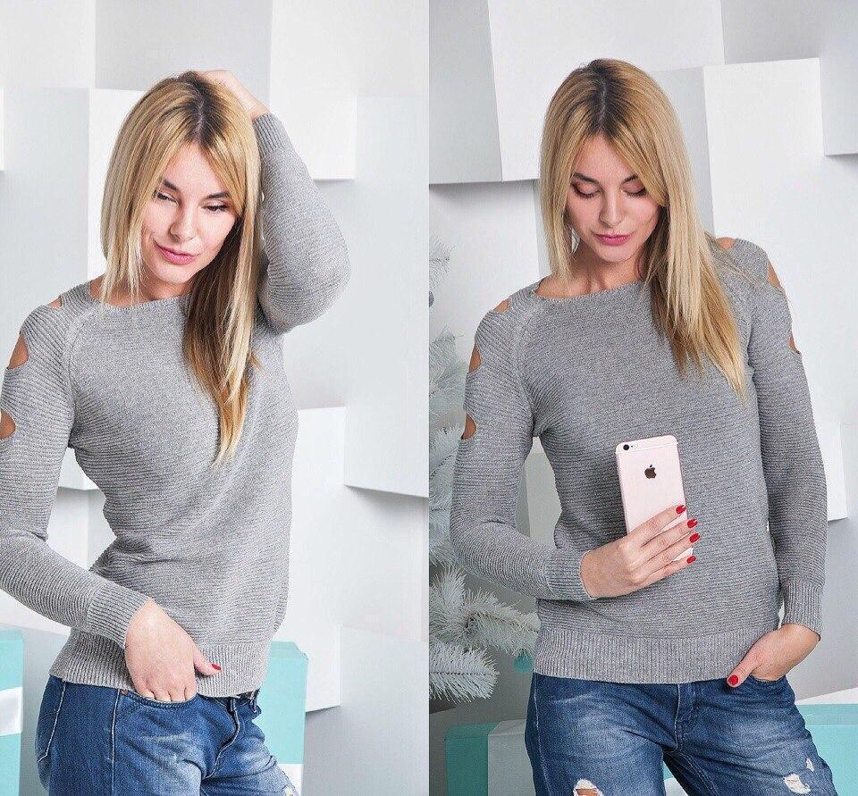 83bb272d3bf Модный тонкий женский свитер юр-1013-2 — купить недорого в Харькове ...