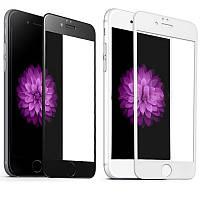 Стекло FULL SCREEN 5D iPhone 7 Plus