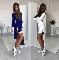 Женское платье двойка Хвостик