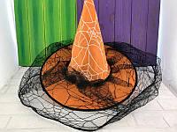 """Шляпа Ведьмы """"Вуаль"""", колпак - аксессуар для вашего образа"""