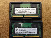 512Mb  SDRam PC133 133MHz. для ноутбука