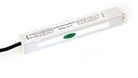 Герметичный блок питания 12В 1,5A 18Вт Slim