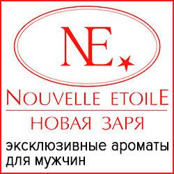 Новая Заря (Россия)