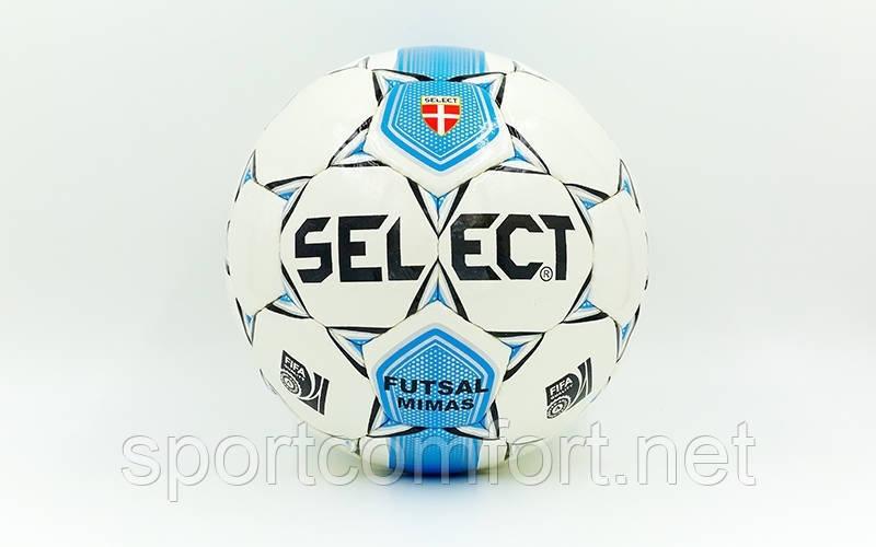 Мяч футзальный №4 St mimas (футбольний м'яч)