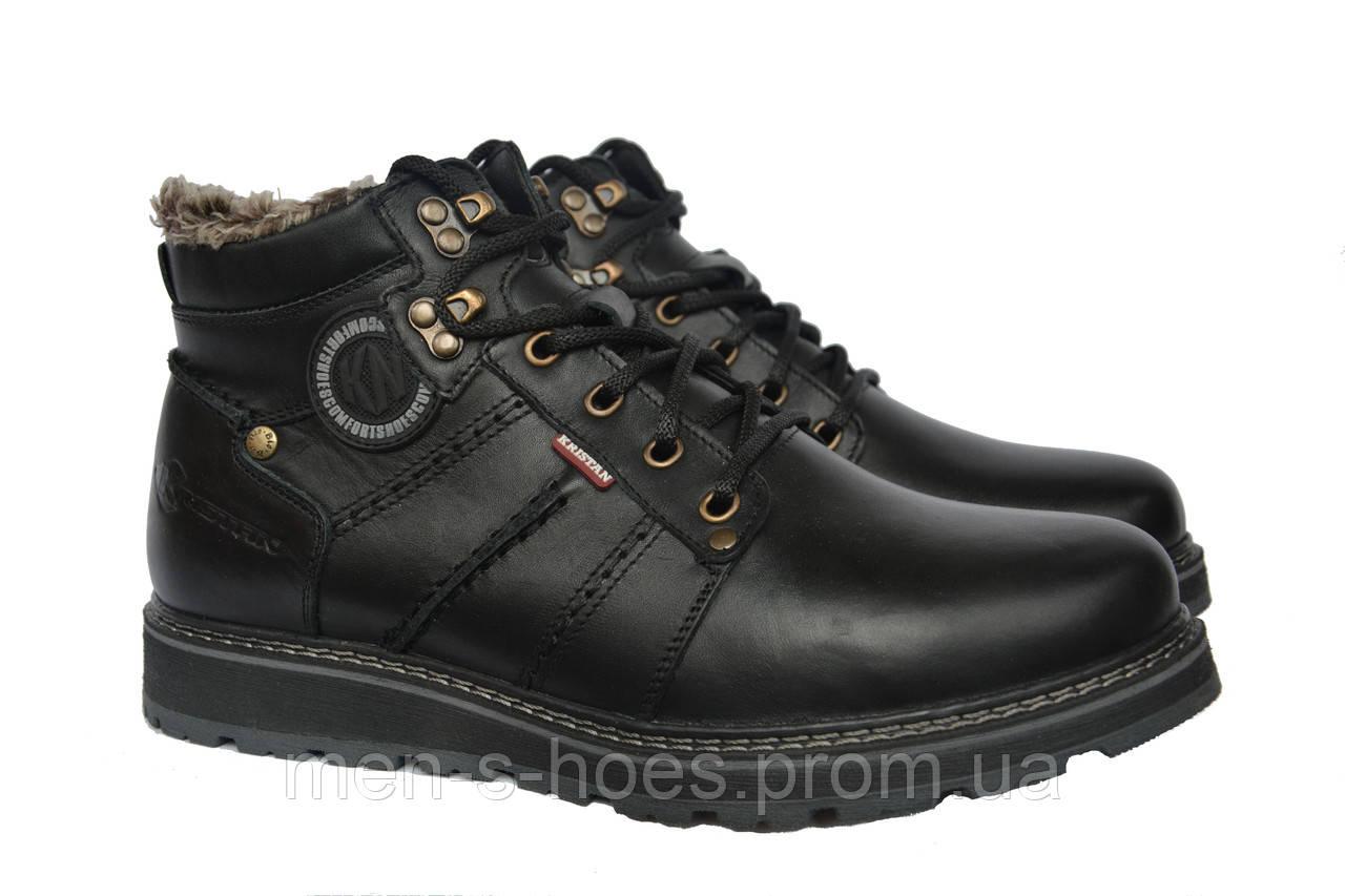 Зимние мужские  кожаные удобные  ботинки Kristan Black