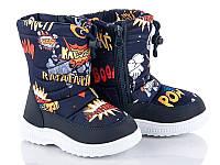 Дутики Hengji (2568-6 blue) Зимняя обувь для мальчиков.