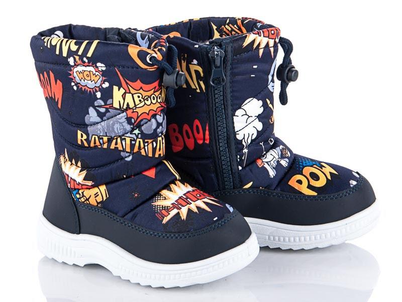 """Дутики Hengji (2568-6 blue) Зимняя обувь для мальчиков. - Интернет-магазин """"Family Style"""" Одежда, обувь, аксессуары для всей семьи в Харькове"""