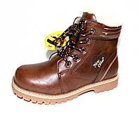 Ботинки зимние мальчику р.32-37 TM Clibee (Польша)