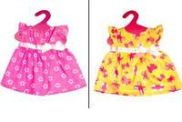 Одяг для ляльки висотою 45 см. GC036755