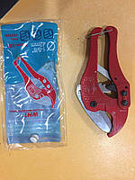 Ножницы труборез для пласт. труб ф 20-42 мм.