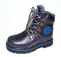 Ботинки зимние мальчику р.28-31 TM Clibee (Польша)