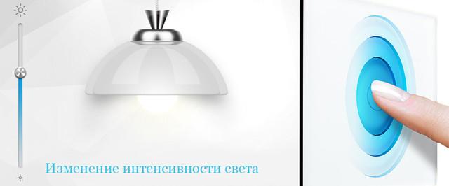 Сенсорные выключатели Livolo работают с лампами любого типа