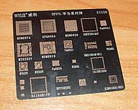WYLIE OPPO G1126 BGA шаблоны Qualcomm series MSM8974 APQ8064 MSM8928 PM8941 MT6352V MSM8916 PM8921 KMR310001M-