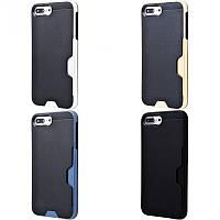 SGP Case Card Slot (TPU) iPhone 7 Plus/8 Plus (+Стекло в подарок)