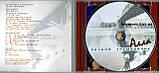 Музичний сд диск АЛЛА ПУГАЧЕВА Речной трамвайчик (2001) (audio cd), фото 2