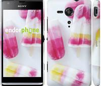 """Чехол на Sony Xperia SP M35H цветное мороженое """"3956c-280-4074"""""""