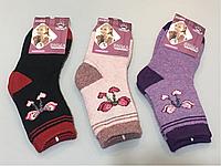 Детские шерстяные носки оптом