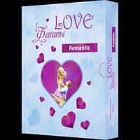 Love Фанты Romantik
